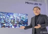"""삼성전자 한종희 사장 """"미래형 디스플레이 '마이크로 LED'는 AI 시대를 선도할 스크린"""""""