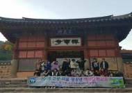 고창군 2018 청소년 정책 평가에서 국무총리상 수상