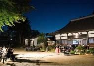 군산문화재야행(夜行), 여름밤 근대문화유산을 느끼는 특별한 시간