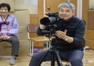 동주대 박희진 교수, 불우 노인들 위한 24년째 영정사진 봉사활동
