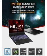슬림 게이밍 노트북 'JDL 헬리오스 15Z' 인기↑···완판·2차 예판 진행