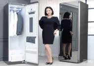 LG전자, 의류관리기 '트롬 스타일러' 모델 '블랙에디션' 선보여