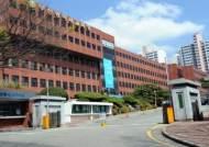 부산시교육청, 대형 사립유치원 비리적발 수사의뢰