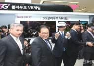 유영민 과학기술정보통신부 장관, LG유플러스 5G 현장방문