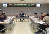 남해군향토장학회, 남해초 축구부 버스구입비 지원 의결