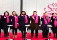 유니온페이 인터내셔날, '2019 코리아 그랜드 세일' 단독 후원