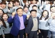 하나금융그룹, 2019 5대 키워드 발표...디지털·글로벌 등