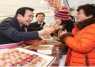 명품 함양곶감…서울서 대박행진