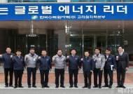 이용표 부산지방경찰청장, 고리원자력본부 방문해 원전 방호 협의