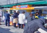 보물섬 남해 시금치, 서울·부산 특판전 '성황'