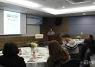 와이즈유 LINC+사업단, 성과공유 포럼 개최