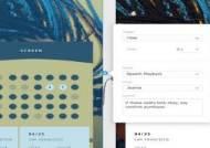 어도비 XD 업데이트, 한국어 보이스 프로토타입 지원