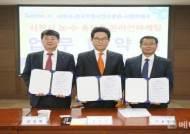 사천시, 농ㆍ특산물 온라인 판로확대 업무협약