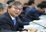 전재수 의원, '독립유공자예우법 개정안' 발의