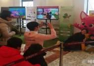 LG유플러스, 뮤지컬 '핑크퐁과 상어가족의 겨울나라' 초청 행사 성료