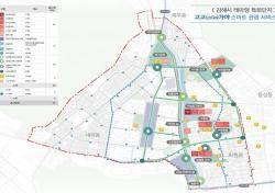 [김해시 브리핑] 市, 스마트시티 테마형 특화단지 조성사업 최종선정 등