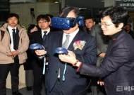 부산시교육청, 12일 인텔·동명대와 'AI기반 미래교육' 업무협약