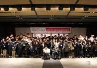 LG유플러스-한국장애인재활협회, 두드림 U+요술통장 열매전달식 및 발대식 열어