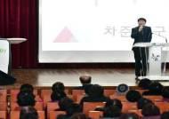 인천 부평구, '노인 사회활동 지원 사업 참여자 통합 교육' 실시