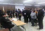 사천경찰서, 아동안전지킴이 어르신 선발 체력검사 및 면접