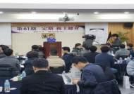 넥센타이어, 20년 연속 '주주총회 1호' 개최 진기록 이어가