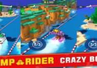 네오위즈, 모바일 아케이드 게임 점프 라이더: 크레이지 보트 출시