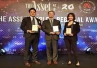 한화생명, 디에셋 자본증권 아시아 최고 보험사상 수상