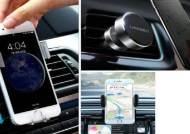 강원전자, UGREEN 차량용 스마트폰 거치대 7종 선보여