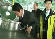 돼지 분뇨 이용한 친환경 물 비료 나왔다