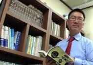 [2011 전문변호사를 만나다] 승소해도 힘든 채권ㆍ채무소송. 이우형 변호사라면?