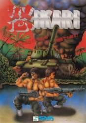 유식대장 떼돈 벌던 시절의 게임기, SNK 네오지오 미니