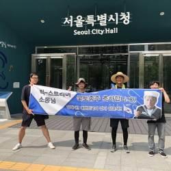 [주간디시] 부산에서 서울까지