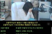 [주간디시] 신입생 단톡방에서는 조심 또 조심