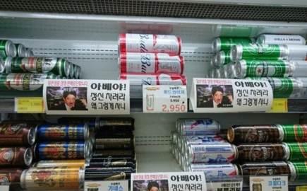 [주간디시] 일본 제품 안 사요