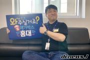 [디시人터뷰] 관객과 친구가 된 극장, 메가박스 홍대점 오윤석 점장