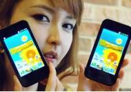 LG전자, 아몰레드 장착 스마트폰 `옵티머스 솔` 유럽 출시
