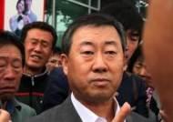 저축은행 수사, 대주주·최고경영진에 '칼날' 드리우나