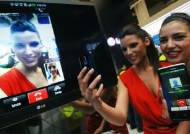[MWC 2012]LG전자, LTE 영상·음성통화 전환 연내 상용화