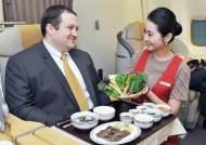 아시아나항공, 4월 봄채소 기내식 제공