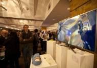 삼성전자, 英런던서 열린 IT컨퍼런스 '와이어드2012' 참가