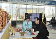 포스코건설, '올해도 무사히' 신년 안전기원제