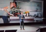 삼성전자, 유럽서 '삼성 홈스토리' 미디어 행사 개최