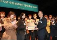 박용현 두산연강재단 이사장, 장학금 11억원 전달