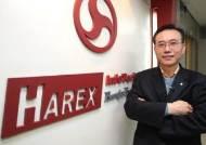 [영상]세계가 놀란 '모카'서비스…하렉스인포텍 박경양 대표