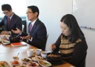 증권업계 CEO, 직원과 '소통경영'으로 위기 돌파