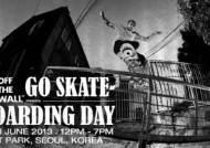 반스, 스케이터들의 축제 '고 스케이트 보딩 데이' 개최