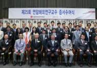 '강토소국 기술대국'…구자경 LG 명예회장, 인재사랑 25년