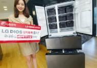LG전자, 김치냉장고 '디오스 김치톡톡' 출시
