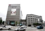 신세계그룹, '4천개 협력회사 임직원 자기개발' 지원 나서