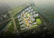 중흥건설, 내포신도시 중소형 1660가구 분양